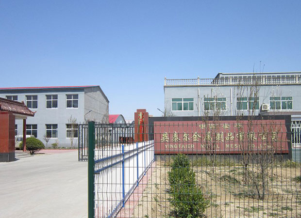 Yingtaier Metal Products Co., Ltd Factory Tour
