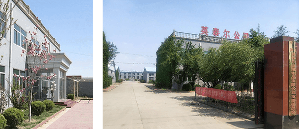 Yingtaier Metal Products Co., Ltd.